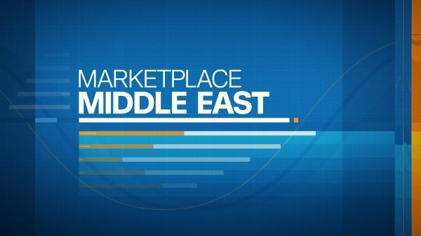 Marketplace Middle East